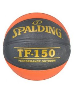 Balón Basketball Spalding TF 150 Black (DESCONTINUADO)